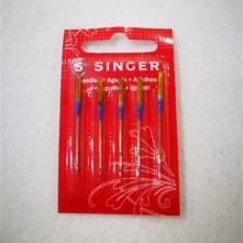 SINGER 2045 90.14