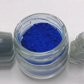 Toz Renklendirici - Mavi