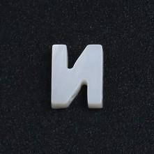 Mermer Kolye Küpe Ucu - N HARF